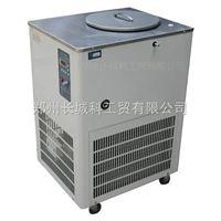 DLSB-30/40冷却液低温循环泵low-temperature circulate pump