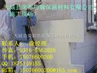 自熄聚氨酯发泡板,化工保温板,稳定性泡沫板