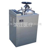 LS-B100L-III全不銹鋼立式壓力蒸汽滅菌器 手輪型