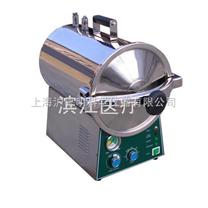 TM-T24J江陰濱江臺式快速蒸汽滅菌器