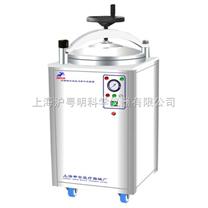 LDZX-50KAS立式蒸汽滅菌器/不銹鋼手輪自控消毒器