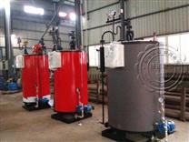 供应不锈钢燃油(气)热水锅炉--游泳池热水供应