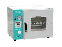 DZF-2B真空恒溫干燥箱/電熱不銹鋼干燥箱