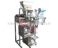 DXDZ-30A中药饮片全自动称量包装机