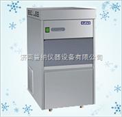 楊凌全自動雪花制冰機