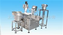小剂量粉剂理瓶灌装机生产线价格