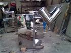 实验V型混合机