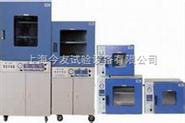 ZDF-6050-真空实验室干燥箱