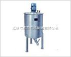 HL-1型乳化混合机
