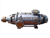 DN40-6进口高温高压多级泵