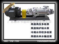 DN50-3进口TCM高温高压多级泵