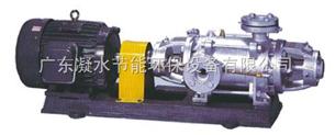 DN50-6进口TCM高温高压多级泵