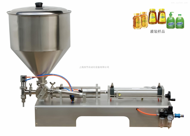 蜂蜜灌装机 供应半自动灌装机 专业生产灌装机