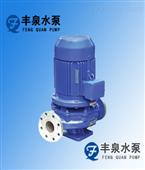 IHGB便拆立式管道离心泵