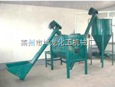 干粉混合机 坤龙双螺带卧式混合机(1000升)