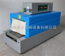 塑膜热收缩包装机 相框收缩包装机 塑料膜包装机