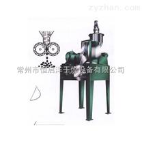 GZL系列干法輥壓制粒機