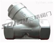 不銹鋼內螺紋Y型過濾器