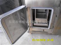 80L系列高低溫沖擊箱/高低溫沖擊試驗箱