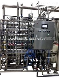 实验室用超纯水设备