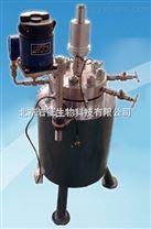 加氢反应釜的用途及优缺点——岩征科技