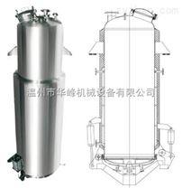中草藥提取設備直筒式提取罐多功能提取罐