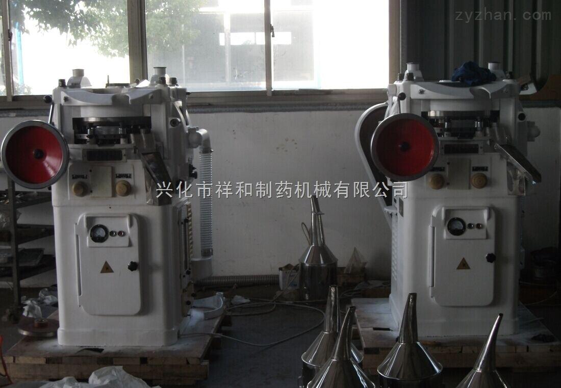 ZP29旋转式压片机 糖果压片机 双色片压片机(祥和品牌直销)
