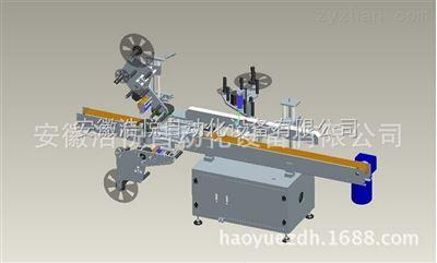 TM-2150A全自动三面贴标机