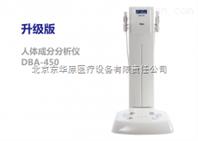 人體成分分析儀DBA-310