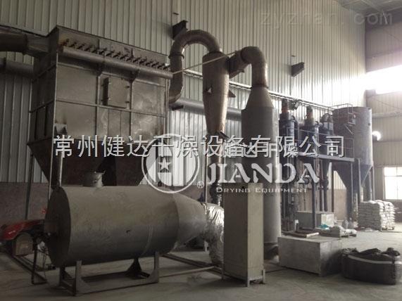 碳酸铝干燥机