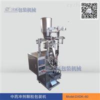 DXDK-60 ,顆粒包裝機天津濱海立成包裝機械供應自動顆粒包裝機