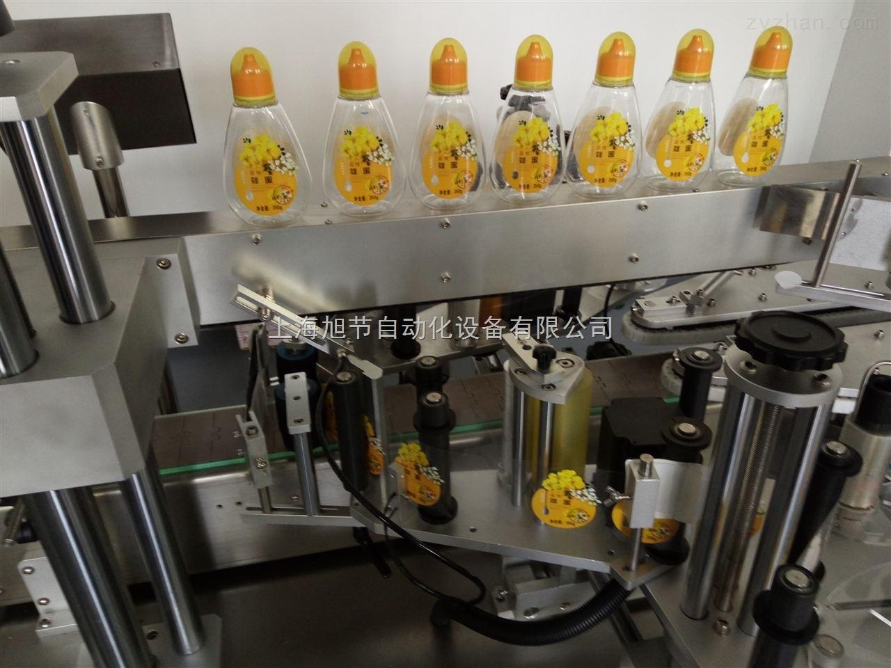 同仁堂蜂蜜瓶贴标机器