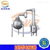QN300高效節能低溫濃縮器結構