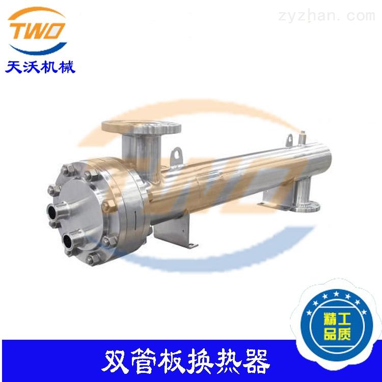 衛生級雙管板換熱器廠家