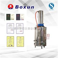YN-ZD-Z-20不锈钢电热蒸馏水器