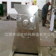 热销推荐 食品化工中药颗粒机yk-160系列摇摆式颗粒机 效率高质优