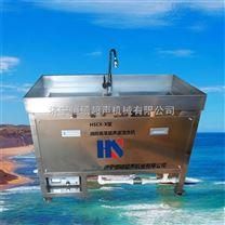 上海双槽式消防面罩超声波清洗机价格型号HSCX-X