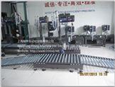 上海越甲半自動稱重灌裝機FM-SW/200L