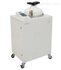 实验室灭菌器/实验室高压灭菌器报价