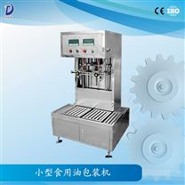 【成都小型食用油包装机】 电动气动半自动食用油灌装机