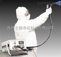 微生物实验室综合环境质量PAO检测服务 高效过滤器