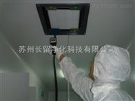 微生物综合性能PAO检测服务 高效过滤器