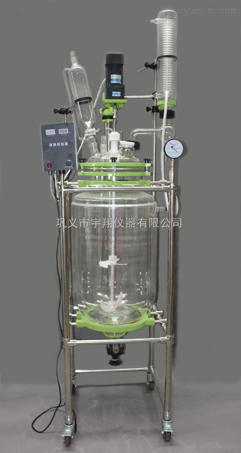 200L双层玻璃反应釜生产厂家价格