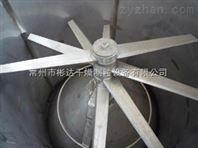 旋转10型闪蒸干燥机