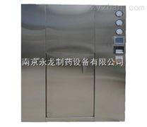南京干熱滅菌柜