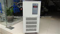 DLSB系列低溫冷卻液循環泵