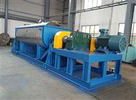 JYG系列空心桨叶干燥机厂家