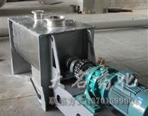 热销WLDH系列卧式螺带混合机 无重力混合搅拌机 粉体颗粒混合设备