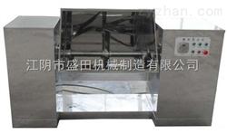 无锡CH槽形混合机价格