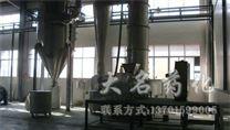 旋转式闪蒸干燥机
